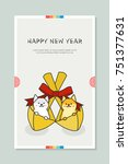traditional korea new year... | Shutterstock .eps vector #751377631