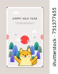 traditional korea new year... | Shutterstock .eps vector #751377655