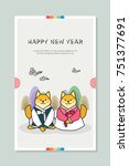 traditional korea new year... | Shutterstock .eps vector #751377691