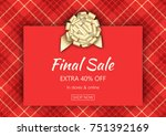 holiday season sale banner