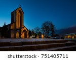ancient stone church of sapa... | Shutterstock . vector #751405711