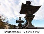 Stock photo japanese shinto shrine 751415449