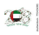 2018 happy new year united arab ... | Shutterstock .eps vector #751426381