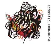 grunge tribal freakish horse... | Shutterstock .eps vector #751430179