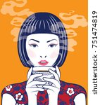 vector of chinese lady in retro ... | Shutterstock .eps vector #751474819