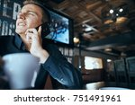 business man with a phone... | Shutterstock . vector #751491961