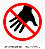 don't touch sign | Shutterstock .eps vector #751499977