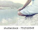 woman taking a breath in front... | Shutterstock . vector #751510549