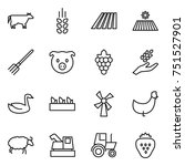 thin line icon set   cow ... | Shutterstock .eps vector #751527901