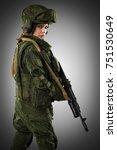 female in russian mechanized... | Shutterstock . vector #751530649