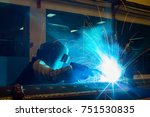 industrial worker at the... | Shutterstock . vector #751530835