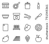 thin line icon set   market ... | Shutterstock .eps vector #751545361