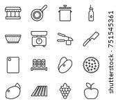 thin line icon set   market ... | Shutterstock .eps vector #751545361