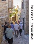 jaffa  israel  october16  2017 ... | Shutterstock . vector #751551451