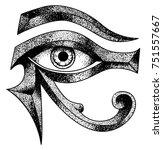 eye of horus dot work vector... | Shutterstock .eps vector #751557667