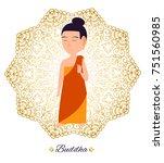 Buddha   Vector Illustration...