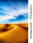 the empty quarter and outdoor ... | Shutterstock . vector #751565221