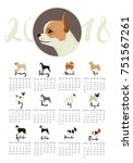 dog collection calendar with