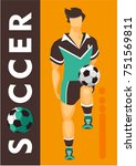 vector illustration of a sports ... | Shutterstock .eps vector #751569811