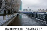 ishim river in winter morning.... | Shutterstock . vector #751569847