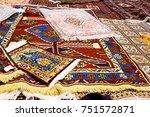 blur in iran antique carpet... | Shutterstock . vector #751572871