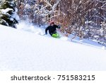 good skiing in the snowy... | Shutterstock . vector #751583215
