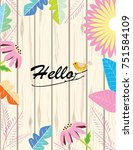 invitation card background ... | Shutterstock .eps vector #751584109