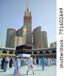 mecca  saudi arabia   22 august ... | Shutterstock . vector #751602649