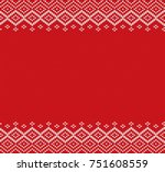 holiday knitted geometric... | Shutterstock . vector #751608559