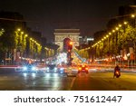 night view looking up the... | Shutterstock . vector #751612447