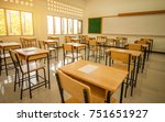 school empty classroom with... | Shutterstock . vector #751651927