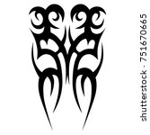 tattoo tribal vector design.... | Shutterstock .eps vector #751670665