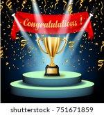 realistic golden trophy with... | Shutterstock .eps vector #751671859