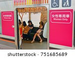 Small photo of Osaka, Japan - august 5 2017 : women only sign in a train