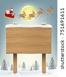 wood board sign with santa... | Shutterstock .eps vector #751691611