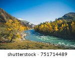 beautiful mountain autumn... | Shutterstock . vector #751714489