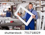 production adult workers in... | Shutterstock . vector #751718029