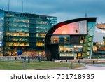 helsinki  finland   december 7  ... | Shutterstock . vector #751718935