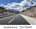high speed country road among... | Shutterstock . vector #751733491