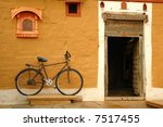 bicycle | Shutterstock . vector #7517455