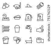 Thin Line Icon Set   Flippers ...