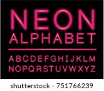 pink neon alphabet with... | Shutterstock .eps vector #751766239