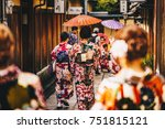 women in traditional japanese... | Shutterstock . vector #751815121