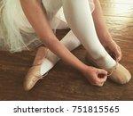 ballet dancer silhouette. | Shutterstock . vector #751815565