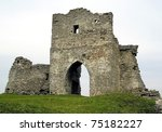 The Remains Of The Gate Tower...