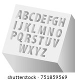 3d font inside the wall.... | Shutterstock .eps vector #751859569