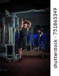 young male athlete bodybuilder... | Shutterstock . vector #751863349