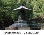 shogun's mausoleum in nikko | Shutterstock . vector #751870684