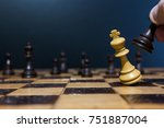 chess photographed on a chess... | Shutterstock . vector #751887004