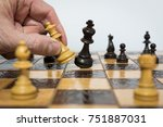 chess photographed on a chess... | Shutterstock . vector #751887031